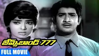 Download James Bond 777 Telugu Full Movie   Krishna   Vijayalalitha   Jyothi Lakshmi   KSR Das   Satyam Video