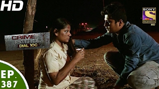 Download Crime Patrol Dial 100 - क्राइम पेट्रोल - Ep 387 - Pune Murder Case, Maharashtra -14th Feb, 2017 Video