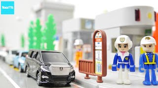 Download トミカ 魔法の縦列駐車 コマ撮り トミカタウン / Tomica, Tomica town, ″The magical parallel parking″, Stop motion Movie Video