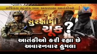 Download Debate: Nagrota attack bares chinks in security infrastructure around military bases | Vtv Gujarati Video
