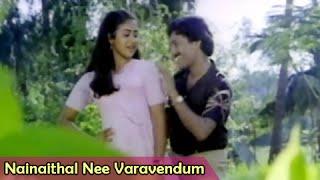 Download Nainaithal Nee Varavendum - Sivaji Ganesan, Lakshmi – Anandha Kanneer – Tamil Romantic Song Video