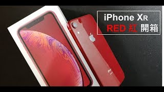 Download iPhone XR RED 紅 開箱 Unboxing Video