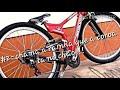 Download 15 frases top para bike rebaixada😎 Video