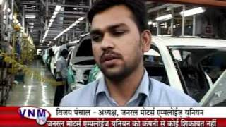 Download general motors news 26-04-2011.mpg Video