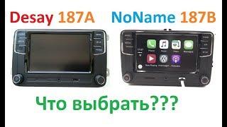 Download В чем разница RCD 330 plus Desay 187A и RCD 330 plus Noname 187B? Video
