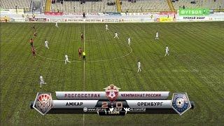 Download Футбол. РФПЛ. 17-й тур. Амкар - Оренбург 2:0 35' Брайн Идову Video