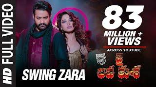 Download SWING ZARA Full Video Song - Jai Lava Kusa Video Songs | Jr NTR, Tamannaah | Devi Sri Prasad Video