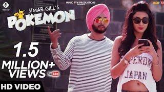 Download Pokemon || Simar Gill || Latest Punjabi Songs 2016 || Music Tym Video