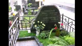 Download Любимые актеры на московских кладбищах часть I Video