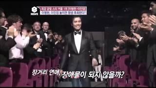 Download e-NEWS - tvN E News Ep.1559: 이병헌, 이민정 놓치면 평생 후회한다? Video