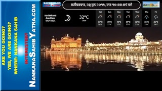 Download 🔵 Live Kirtan From Sri Darbar Sahib (Golden Temple), Amritsar Video