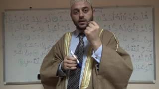 Download 10. Kurs ( sufara ) arapskog jezika - Pisanje arapskih slova i čitanje Kur'ana (deseti čas) Video
