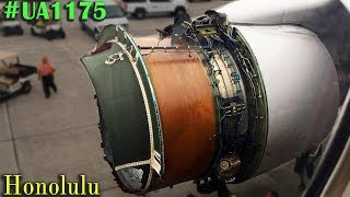 Download #UA1175 Boeing B772 LOSES ENGINE COWLING over Pacific Ocean! Video