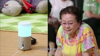 Download 다큐 시선 - 노인을 위한 나라는 있다 #002 Video