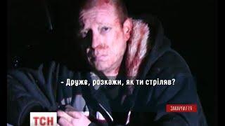 Download В ході спецоперації на Закарпатті виявили приватний кордон Video