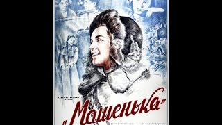 Download Машенька 1942 Video