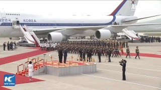 Download LIVE: South Korean president arrives in Pyongyang for inter-Korean summit Video