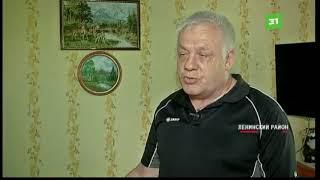 Download Новости 31 канала. 13 июня Video