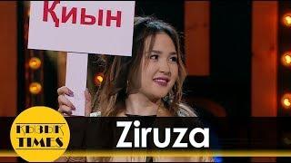 Download Ziruza - жаңа образ| Не қиын, не оңай екенін айтты Video