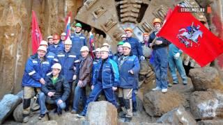 Download Какие машины строят перегонные тоннели метро Video