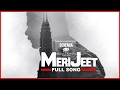 Download MERI JEET (Full Song) Bohemia | Skull and Bones | Latest Punjabi Songs 2017 T-Series Video