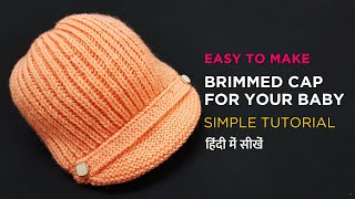 Download Make this beautiful brimmed cap for your baby/ Baby cap - In Hindi - My Creative Lounge Video