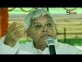Download सुनिए लालू की एक शायरी सोशल मीडिया पर हो रही वायरल | Lalu Prasad Yadav's Sarcastic Poetry Goes Viral Video