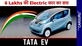 Download Tata Electric Car, Range, Launch Date, Cost All Details by CARGURU, Video
