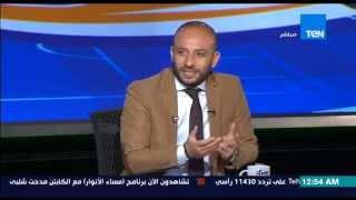 Download مساء الأنوار - وائل رياض : إعتزلت بسبب السمعة السيئة عن الرباط الصليبي Video