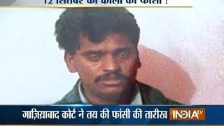 Download Court Issues Death Warrant Against Surinder Koli In Nithari Case - India TV Video