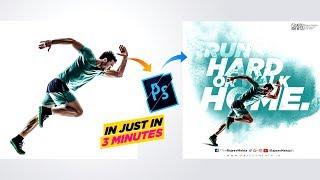Download #EP2 Powder Blast Banner / Poster in Photoshop – Hindi Tutorial Video