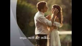 Download Asuru Sanin Eka Mohothakadi - Yamuna vinodani Video