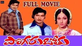 Download Pogarubothu Telugu Full Movie | Shoban Babu | Vanishree | T. Prakash Rao | TVNXT Telugu Video