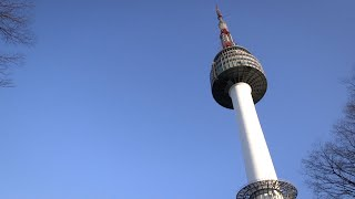 Download Seoul - N Seoul Tower Video