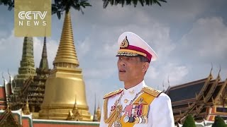 Download Discussion: New Thailand king rising Video
