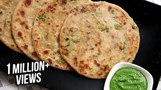 Download Mix Veg Paratha | Vegetable Stuffed Paratha | Ruchi's Kitchen Video