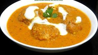 Download Malai Kofta Recipe-Restaurant Style Malai Kofta Step by Step Recipe-Shahi Malai Kofta Curry Video
