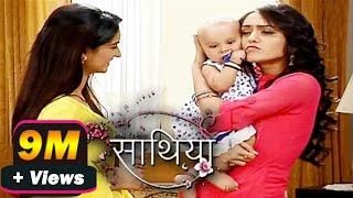 Download Meera's ADORABLE Moment With Priyal | Saath Nibhana Saathiya | On Location | STAR Plus Video