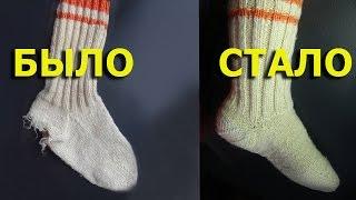 Download Как легко починить носки - Вязание носков спицами Video