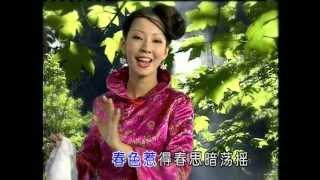 Download 劉珺兒 - 春花秋月 (Stereo) Video