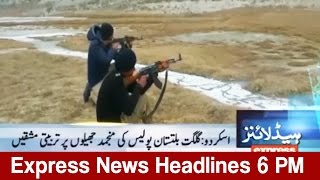 Download Express News Headlines - 06:00 PM | 15 January 2017 Video