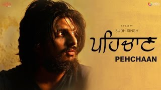 Download Pehchaan (Full Movie) | Award Winning Punjabi Short Movie 2017 | Punjabi Movies Video