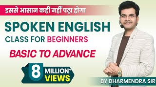 Download Spoken English Class for Beginners in Hindi | Learn how to Speak English Fluently | Day-1 Video
