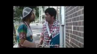 Download كۆمیدیترین و نوێترین دیمهنی ″علی صادقی″ 2013 Video