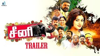 Download Seeni Latest Tamil Movie Trailer | Oviya,Ganja Karuppu, | Snehan | Trend Music Video