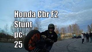 Download [VHS] Honda Cbr f2 pc25 600cc Stunt training Video