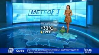Download Прогноз погоды на 26 июля Video