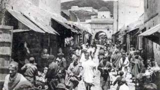 Download Tefila תפילה - Ketoret קטרת (Moroccan מרוקאי) - R. David Kadoch Video