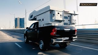 Download Доступный дом на колесах или пора модулировать Video