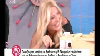 Download Φαίη Σκορδά: Μπήκε κάτω από το τραπέζι και δάκρυσε, γιατί ο συνεργάτης της... Video
